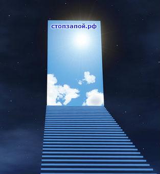 выход из запоя в Москве