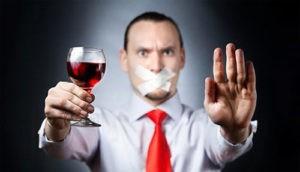 кодирование от алкоголя надому