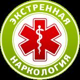 стопзапой.рф